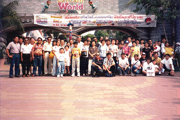 Company Trip – Bangkok 1999
