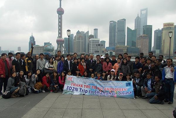 Company Trip – Shanghai 2011