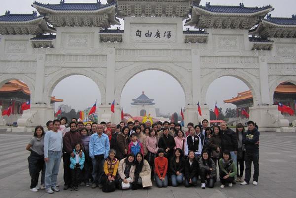 Company Trip – Taiwan 2009