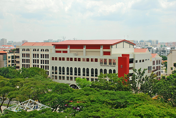 img-projects-CHIJ-01-b