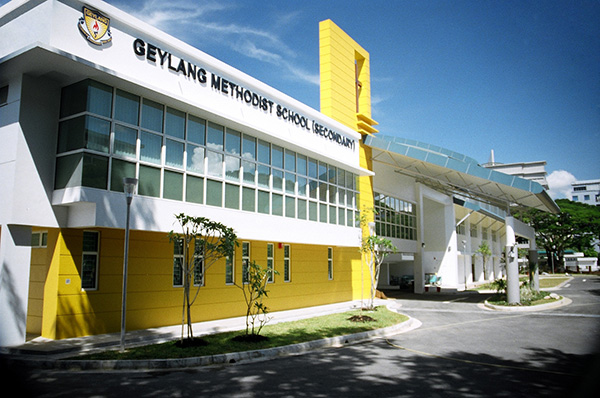 Geylang Methodist School (Secondary)