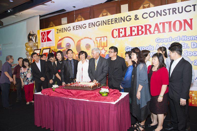 38th Anniversary Celebration 2016