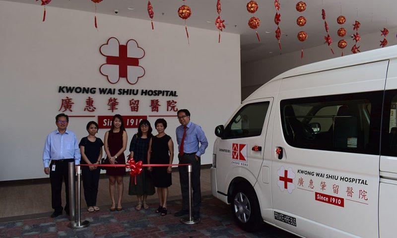 Sponsorship of Passenger Van to KWSH