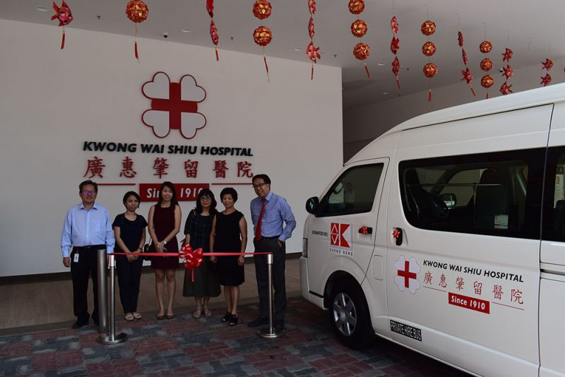 Sponsorship of Passenger Van to KWSH