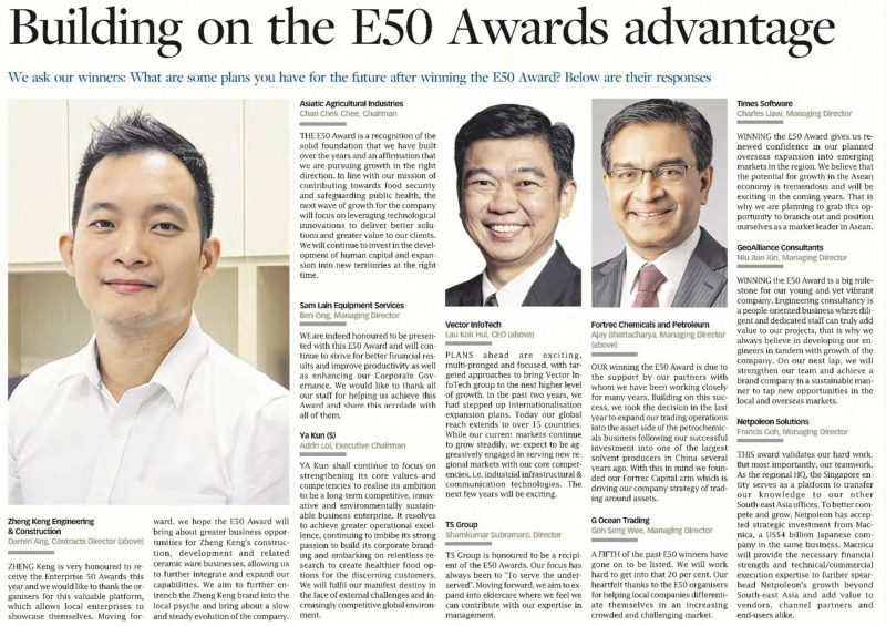 Building on the E50 Awards advantage
